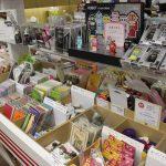 sklep papierniczy - skoroszyt
